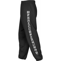 Powell Peralta Animal Chin - Pantalon de survêtement noir